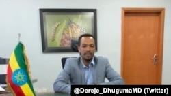 Ministir de'etaa ministeeraa eegumsa fayyaa Itiyoophiyaa, Dr. Darajjee Dhugumaa