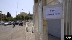 Записка на здании американского посольства в Дамаске