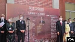 台湾立法院长游锡堃与捷克参议院议长维特奇2020年9月1日联合举行记者会(美国之音张永泰拍摄)