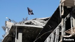 Zastava Islamske države u Raki, Siriji