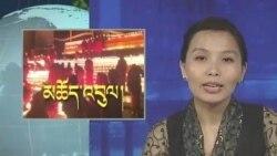 Kunleng News June 27, 2012