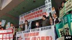示威者在法庭外抗议政治检控