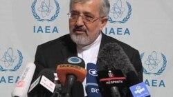 اختلاف نظر آژانس با جمهوری اسلامی در مورد ضرورت بازرسی تالسيسات پارچين