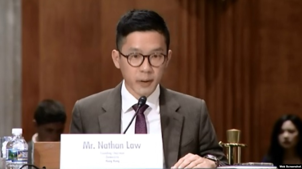 罗冠聪2019年9月26日在美国参议院就香港问题举行的听证会上发言。(参议院网络转播截屏)