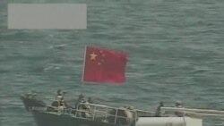 Cuộc tranh chấp đảo giữa Trung Quốc và Nhật Bản