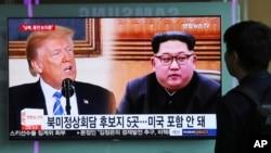 Приготування до можливої зустрічі президента США з керівником Північної Кореї - в центрі уваги країн регіону