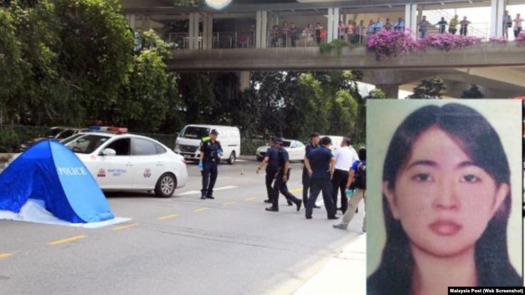 Cảnh sát Malaysia đến hiện trường điều tra.