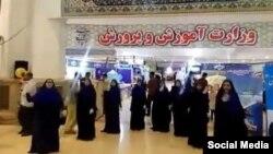 اجرای زنان ناشنوا در مصلی تهران که از اجرای بخش دیگر آن جلوگیری شد