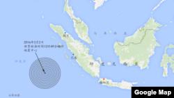 印度尼西亚苏门答腊岛西南部发生强烈地震的海域 (谷歌地图)