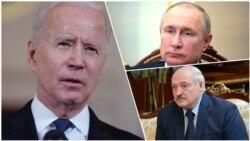 Atmosfera uoči američko-ruskog samita