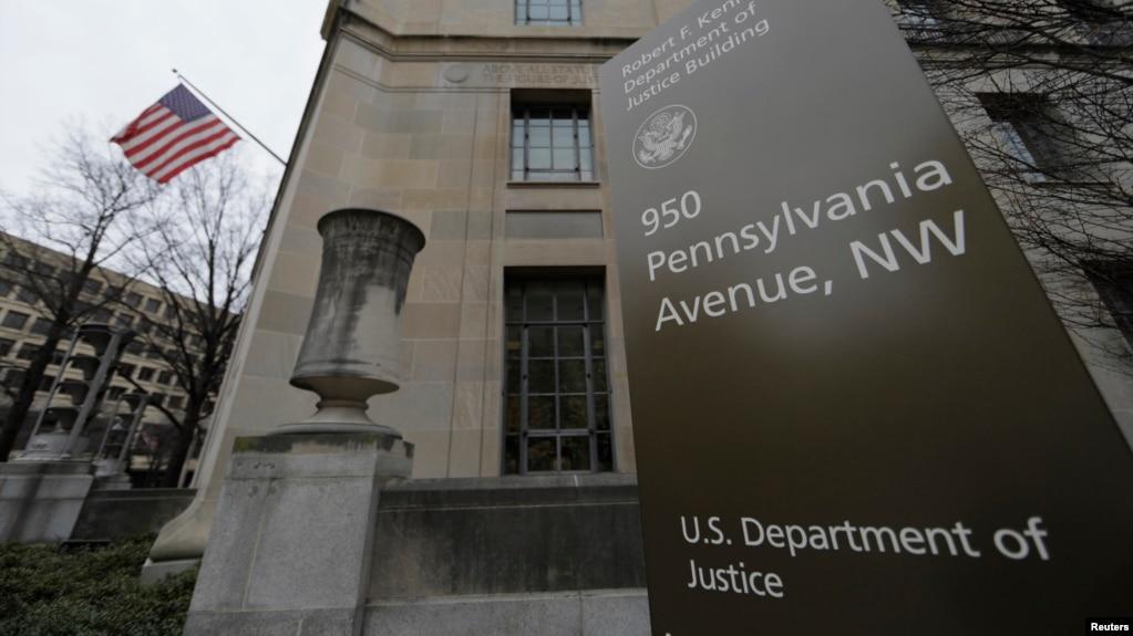 Здание министерства юстиции США в Вашингтоне (архивное фото)