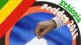 Ethiopia Decides (Amharic)