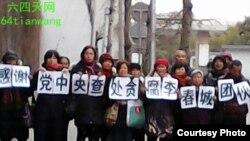 成都23名失地农民代表组团抵京(64天网)