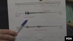 朝鮮核爆 全球地震學家監測