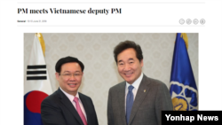 Hôm 21/6/2019, Phó Thủ tướng Việt Nam Vương Đình Huệ đã có cuộc hội kiến với Thủ tướng Hàn Quốc Lee Nak-yeon (Yonhap).