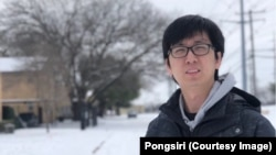 Pongsiri, a 31-year-old Thai student at a Texas university who suffers from power outage at his home in Dallas