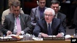 비탈리 추르킨 유엔 주재 러시아 대사(오른쪽)이 유엔 안전보장이사회 회의에서 발언하고 있다. (자료사진)