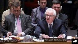 13일 뉴욕 유엔 본부에서 소집된 안전보장이사회 긴급회의에서 비탈리 추르킨 러시아 주재 유엔 대사가 우크라이나 사태에 관해 발언하고 있다.