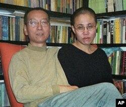 刘晓波刘霞夫妇