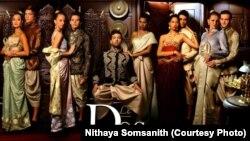 Nithaya