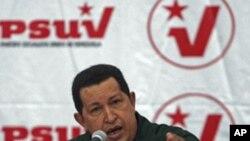 امریکہ نے وینزویلن سفیر کا ویزہ منسوخ کردیا