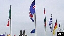 NATO Afganistan'da Sivil Kayıplarla İlgili İddiaları Soruşturuyor