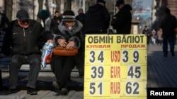 Обмінний курс став другим фронтом України. ФОТО