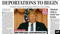 Газета Boston Globe. 9 апреля 2016 г.