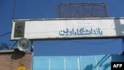 İranda həbsdə olan Klotild Reissin bu yaxınlarda azad ediləcəyi deyilir
