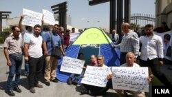 تجمع اعتراضی کسبه ساختمان پلاسکو