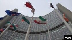 نمایی از ساختمان آژانس بین المللی انرژی اتمی در وین