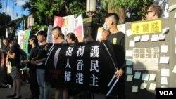 台灣十多個公民團體2019年8月4日舉行記者會聲援香港民眾爭取民主。(張永泰拍攝)
