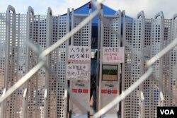 已成解放军军事禁区的门上还残存2019年6月29日凌晨抗争者占据时张贴的标语(美国之音申华拍摄)