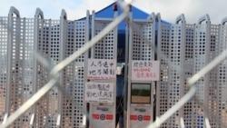 """反送中香港全球连线G-20 特首回绝诉求或将""""拨火"""""""