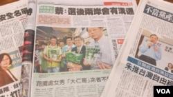台湾媒体报道蔡英文原意和对岸坐下来谈(美国之音张永泰拍摄)