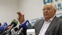 گورباچف: روسيه نياز به رهبری نو و انتخابات آزاد دارد