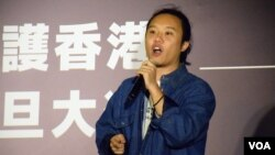 民間人權陣線召集人葉志衍 (美國之音特約記者 湯惠芸拍攝 )
