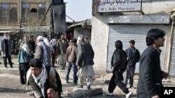 شمالی افغانستان میں خودکش بم دھماکا، 20 ہلاک