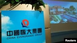 """中国著名房地产公司""""恒大""""在香港记者会上放映的推广房地产的画面(2016年8月30日)"""