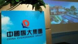 VOA连线:李恒青 恒大与中国各级政府,谁忽悠了谁?
