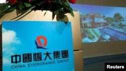 2016年8月30日,中國恆大房地產公司在香港記者會上放映推廣房地產的畫面。