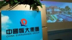 """VOA连线:恒大-中国版""""雷曼兄弟""""?张洵:不重要,政府只关心社会稳定"""