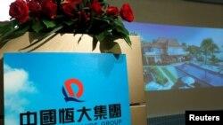 """资料照:中国房地产公司""""恒大""""在香港记者会上推广房地产(2016年8月30日)"""