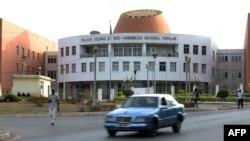 L'Assemblée Nationale à Bissau le 9 mai 2017.