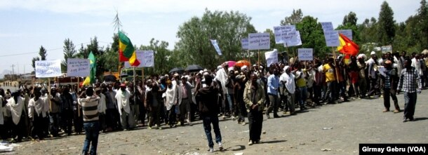FILE - A protest is held in the Tigray Region, April 25, 2016.