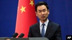 د چین د بهرنیو چارو وزارت ویاند جینگ شانگ