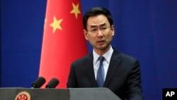 Ông Cảnh Sảng, Phát ngôn viên BNG Trung Quốc.