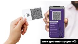 Чому США не планують запроваджувати вакцинні паспорти на урядовому рівні. Відео