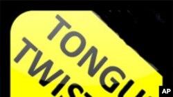 انگریزی سیکھیئے: Tongue Twister