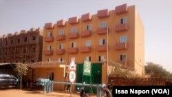 Le siège d'Oxfam à Ouagadougou, Burkina Faso, le 15 février 2018. (VOA/Issa Napon)